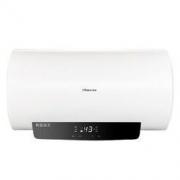 PLUS会员:Hisense 海信 DC50-W3210i 电热水器 50L730元包邮(需用券)