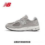new balance ML2002RC 男女款经典复古老爹鞋849元包邮