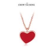 CHOW TAI SENG 周大生 S1PC0028 S925红心项链