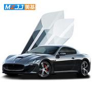 MZJJ 美基 车膜  全车套装 擎天高隔热前挡+擎天高隐侧后挡