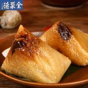 quanjude 全聚德 经典肉粽 6粽 共840g9.74元包邮(双重优惠)