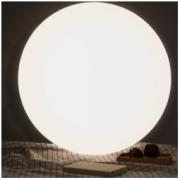 Yeelight 易来 韶华 LED吸顶灯 纯白智能款 24w149元