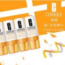 CLINIQUE 倩碧 鲜活10%维C 修复精华液 8.5g*4瓶 到手¥273.7¥250.87 比上一次爆料上涨 ¥8.27