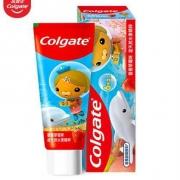 Colgate 高露洁 海底小纵队 儿童牙膏 草莓味 70g