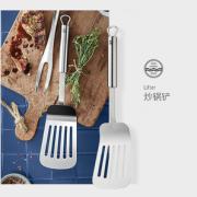 WMF 福腾宝 Profi Plus系列 不锈钢烹饪工具5件套¥159.00 4.0折