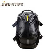 JIWU 苏宁极物 中性双肩包