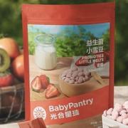 babypantry 光合星球 宝宝溶豆¥15.00 1.9折