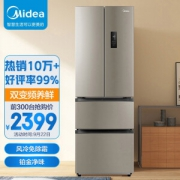 Midea 美的 BCD-318WTPZM(E) 多门冰箱 318L