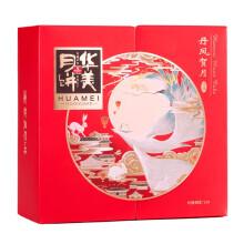 Huamei 华美 丹凤贺月 月饼礼盒 540g*3件
