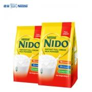 荷兰进口 雀巢 NIDO 全脂高钙奶粉 900g*2袋91.2元包邮