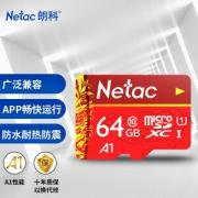 PLUS会员:Netac 朗科 64GB MicroSD存储卡 100MB/s28.5元