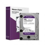 Western Digital 西部数据 紫盘系列 3.5英寸监控级硬盘 4TB609元