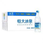 EVERGRANDE SPRING 恒大冰泉 长白山天然弱碱性矿泉水 500ml*24瓶 整箱装29.8元(需买2件,共59.6元)