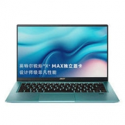 acer 宏碁 Acer)非凡S3X轻薄本 14英寸高色域游戏办公笔记本电脑 雷电4(11代酷睿i7 16G 512G 锐炬4G独显)松石蓝
