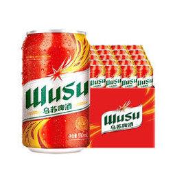 WUSU 乌苏啤酒 新疆啤酒(wusu)红乌苏国民大乌苏 330ml*24罐/箱 整箱罐装 拉格啤酒 精酿麦芽