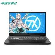 ASUS 华硕 天选2 Plus 17.3英寸游戏笔记本电脑(i7-11800H、16GB、512GB、RTX3060、144Hz)日蚀灰8799元