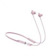 HUAWEI 华为 FreeLace Pro 入耳式颈挂式蓝牙降噪耳机 樱语粉499元