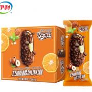 yili 伊利 巧乐兹 巧榛橘 雪糕冰淇淋冰激凌 70g*5支¥12.29 3.2折 比上一次爆料降低 ¥8.86