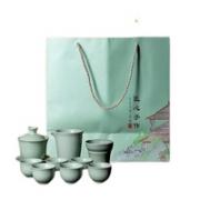 xigu 熹谷 陶瓷功夫茶具 十件套 浅绿色¥39.99 2.9折