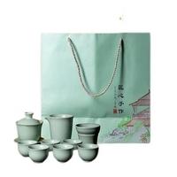 xigu 熹谷 陶瓷功夫茶具 十件套 浅绿色