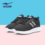 ERKE 鸿星尔克 儿童休闲运动鞋¥39.00