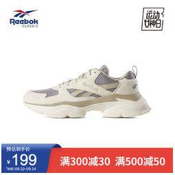 Reebok 锐步 Bridege 3.0 中性休闲运动鞋 DV8339 灰色 37.5