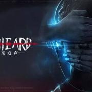 steam:  Unheard  疑案追声