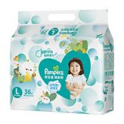 Pampers 帮宝适 清新帮系列 婴儿纸尿裤 L36¥32.30 4.1折 比上一次爆料降低 ¥6.25