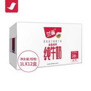 Lacheer 兰雀 德臻 全脂高钙纯牛奶 1L*12盒¥46.99 3.4折 比上一次爆料降低 ¥15.39