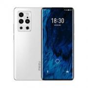 23日10点:MEIZU 魅族 18s Pro 5G手机 8GB+128GB