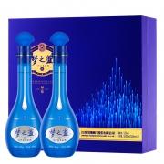SUPER会员:YANGHE 洋河蓝色经典 梦之蓝M6 52度 浓香型白酒 500ml*2瓶 礼盒装