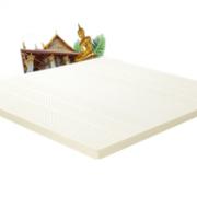jsylatex 泰国进口乳胶床垫 3*120*200cm