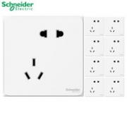 Schneider Electric 施耐德电气 皓呈系列 开关插座面板 斜五孔十只装¥105.39 4.3折 比上一次爆料降低 ¥2.61