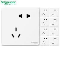 Schneider Electric 施耐德电气 皓呈系列 开关插座面板 斜五孔十只装