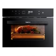 Casdon 凯度 CASDON/凯度 SR60B-TD 嵌入式电蒸箱烤箱二合一 家用蒸烤一体机 黑色4099元