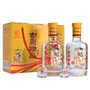 LANGJIU 郎酒 古蔺珍品 50度 500ml*2瓶 吉祥如意礼盒¥65.55 3.0折 比上一次爆料降低 ¥3.45