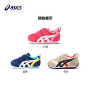 ASICS 亚瑟士 儿童学步鞋¥179.00 6.9折