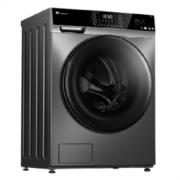 LittleSwan 小天鹅 TG100VT616WIADY-T1B 滚筒洗衣机 10kg2249元(需用券)
