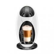 De'Longhi 德龙 EDG250 胶囊咖啡机465.03元包邮+2397个淘金币(双重优惠)