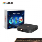 XGIMI 极米 NEW Z6X 某东618超级盒子 家用投影仪