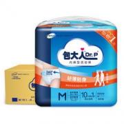 PLUS会员:包大人 成人拉拉裤 中号 M66片(腰围:50cm-120cm)112.83元(需买3件,共338.5元包邮,双重优惠)