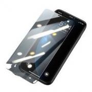 UGREEN 绿联 iPhone系列 高清钢化膜 2片装5.8元包邮(需用券,可用签到红包)