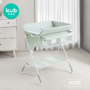 kub 可优比 婴儿多功能尿布台