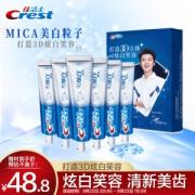 Crest 佳洁士 炫白双效牙膏 鹿晗定制版 180g*626.42元