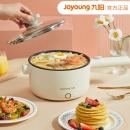 Joyoung 九阳 HG15-G20 多功能电煮锅 1.5L36.91元+299淘金币