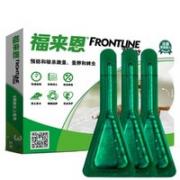 FRONTLINE 福来恩 猫咪体外驱虫药滴剂 0.5ml*3支¥88.33 8.4折 比上一次爆料降低 ¥6.67