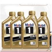 Mobil 美孚 全合成机油 0W-40 SN级 4L+机滤+工时
