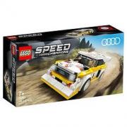 LEGO 乐高 Speed超级赛车系列 76897 1985奥迪Sport Quattro S1139元