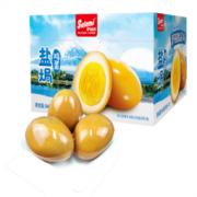 PLUS会员:Salami 萨啦咪 盐焗蛋 360g14.9元(需买2件,共29.8元)