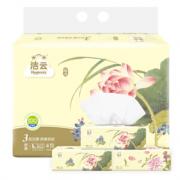 PLUS会员:Hygienix 洁云 福瑞国色抽纸 3层136抽4包(200*200mm)¥9.50 5.0折 比上一次爆料降低 ¥0.42